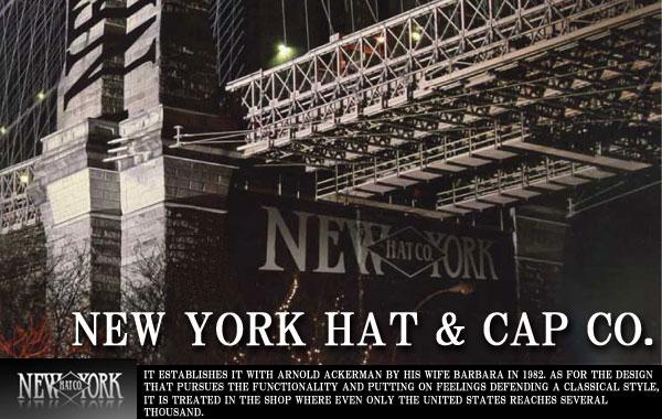 ニューヨークハット
